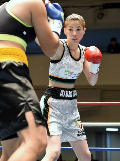 Ayumi Goto Captures OPBC Title and Remains Undefeated